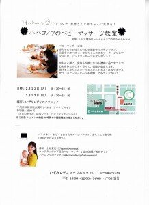 s-IMG_20170124_0001